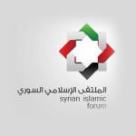 الملتقى الإسلامي السوري