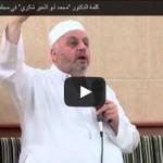كلمة الدكتور أبو الخير شكري في مجلس عزاء الشهيد رياض الخرقي