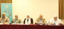 اختتام جلسات الاجتماع الثاني للجمعية العمومية للمجلس الإسلامي السوري