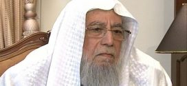 بيان تعزية بفقيد الأمة فضيلة الشيخ محمد سرور زين العابدين رحمه الله